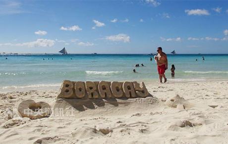 菲律宾驰名观光景点长滩岛确定将从26日开始封岛6个月。